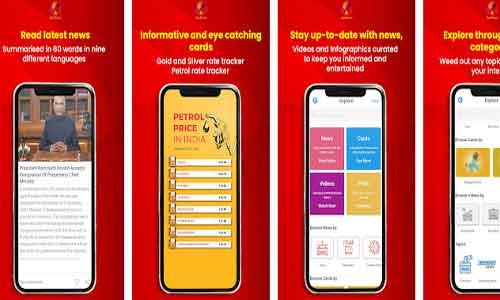 aadhan app